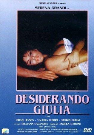 Страсть к Джулии / Desiderando Giulia / Desiring Julia (1989)